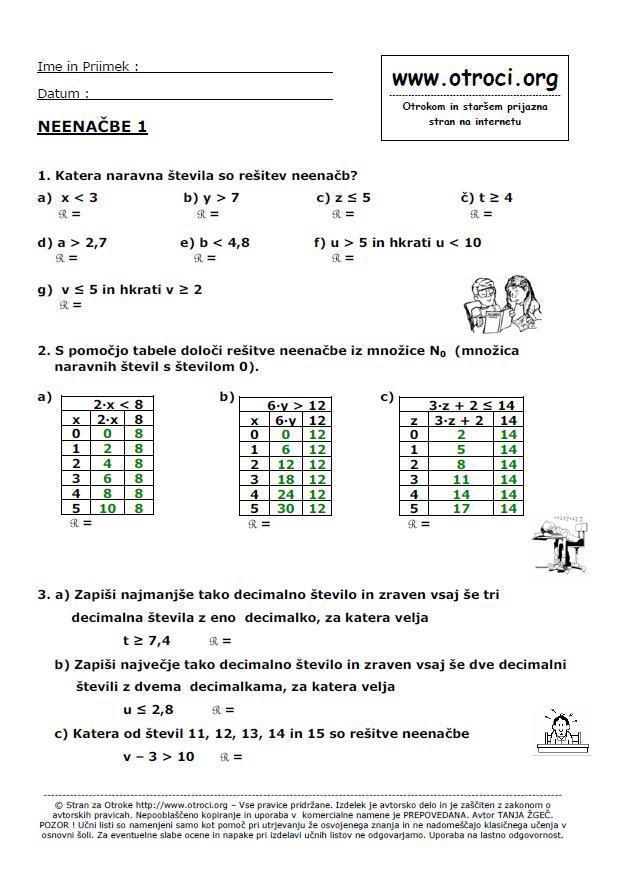 Matematika za 6. razred - E verzija