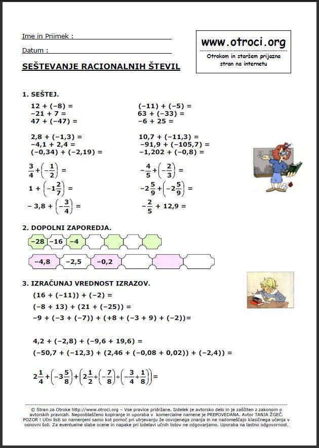 Matematika za 8. razred - E verzija